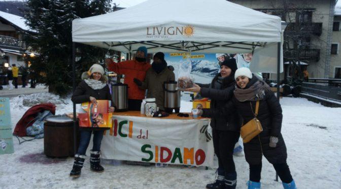 SidamoNews
